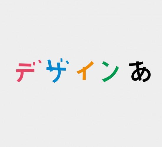 design_ah_logo