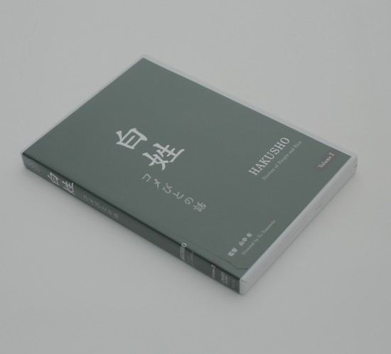 DVD 白姓